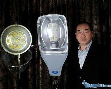 Sejong LED Super 30W LED Lamp ganti lampu jalan tanpa modifikasi