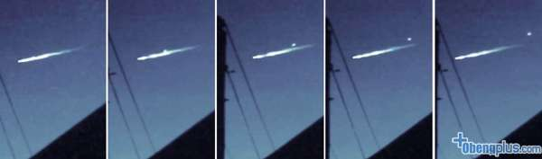 UFO Crashing Releases Orb Over Southern California