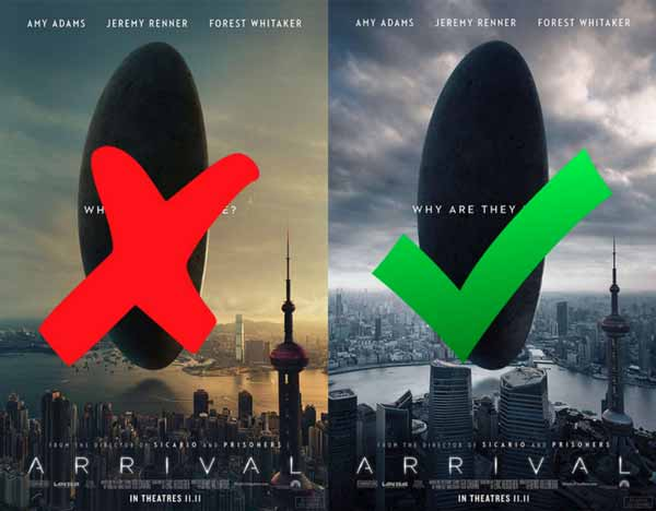 Photoshop gagal poster film Arrival