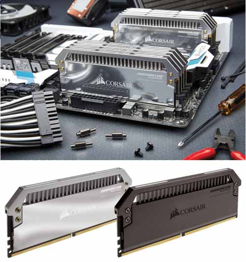 Corsair Dominator 32GB DDR4 Special Edition