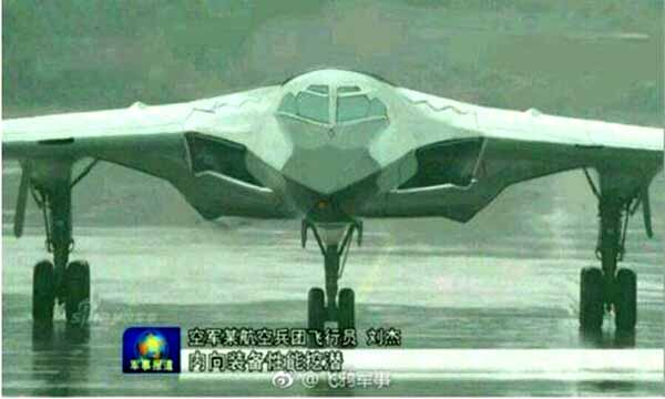 Bomber Subsonic H-20 China